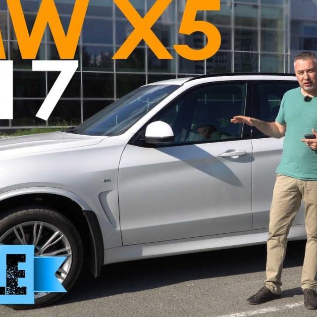 BMW X5 2017 дизель _ НА ПРОДАЖУ - обзор Александра Михельсона