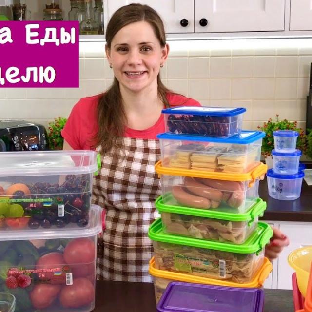 Ольга Матвей | Заготовка Еды на Неделю