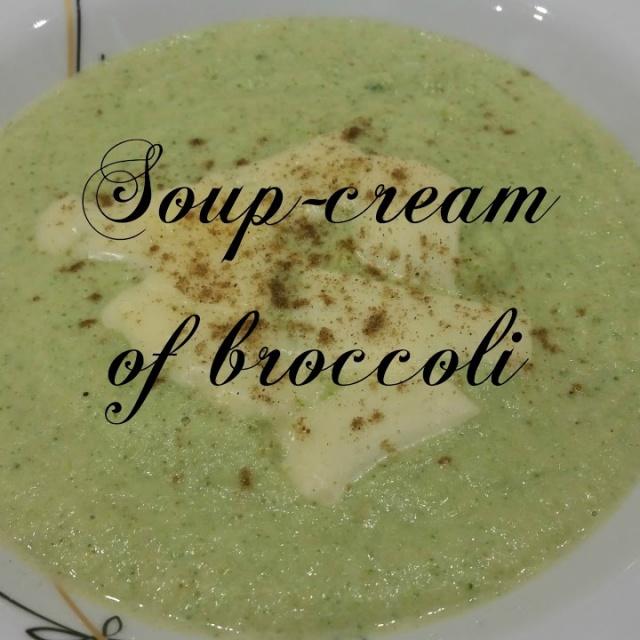 Очень вкусный СУП-ПЮРЕ из брокколи с сыром!