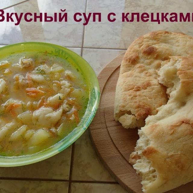 Суп с клецками или с галушками   Рецепт Ольги Уютный Уголок