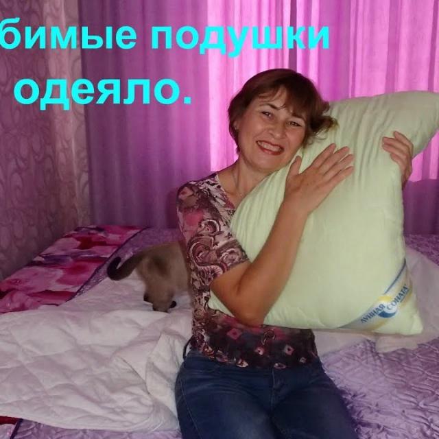 Ольга Уголок -  Обзор подушек и одеяла из бамбукового волокна и синтетики.
