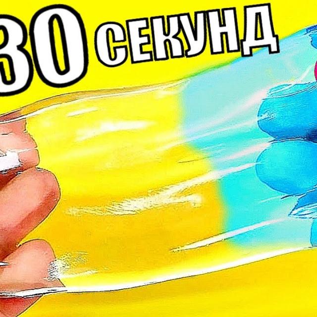 ТРИ ЛИЗУНА из двух ИНГРЕДИЕНТОВ / СТЕКЛЯННЫЙ / БЕЗ тетрабората