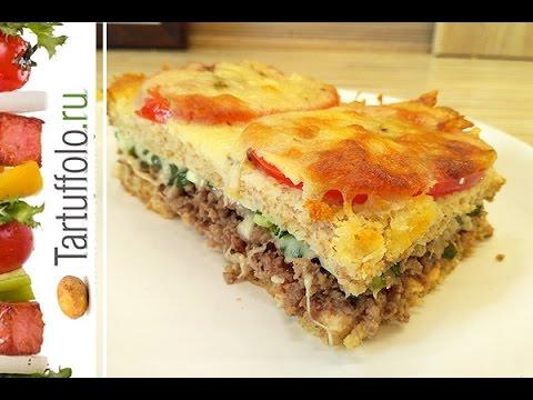 Быстрый пирог с мясом к завтраку
