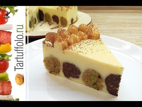 Торт без выпечки со вкусом мороженого! Алена Митрофанова