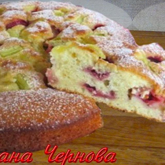 Пирог с ревенем и клубникой,очень  вкусный