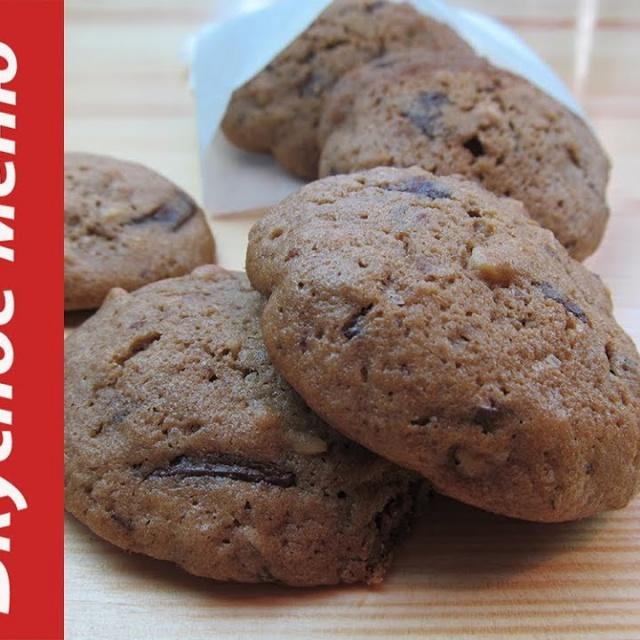 Печенье Капучино /Cappuccino Cookies