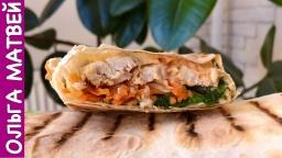 Ольга Матвей  -  Вкусный Домашний Бутерброд или Шаурма По-Домашнему | Homemade Chicken Shawarma Reci