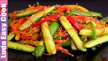 Позитивная Кухня Улетная ЗАКУСКА САЛАТ с огурцами по-корейски