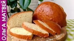 Ольга Матвей  -  Просто Очень Вкусный Домашний Хлеб на Кислом Молоке | Homemade Bread