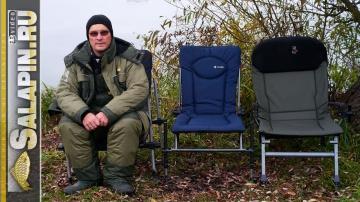 Cuzo F2 Method и FK5 Carp: обзор рыболовных кресел и сравнение с FPT Comfort Chair [salapinru]