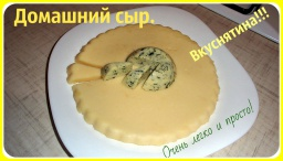 Ольга Уголок -  Домашний сыр из творога. Сыр с зеленью. Очень вкусный и простой рецепт.