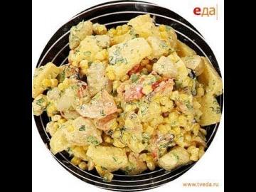 Салат из курицы с ананасом для похудения от Ильи Лазерсона Обед безбрачия