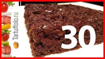 Алена Митрофанова Шоколадный пирог к чаю за 30 минут