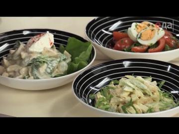 Три простых французских салата рецепт от Лазерсона Ильи / Мировой повар