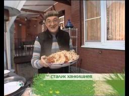 Ханкишиев Сталик: рис со специями - Видео рецепт