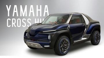 Пикап Yamaha Cross Hub и мотоцикл с искусственным интеллектом motoroid
