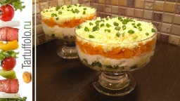 Праздничный салат-коктейль | Рецепт Алены Митрофановой
