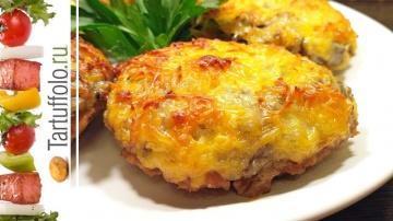 Новогодний рецепт - Сочное Мясное блюдо к празднику
