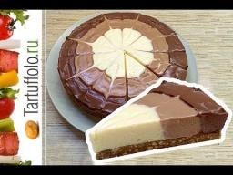 Торт без выпечки Три шоколада - Алена Митрофанова
