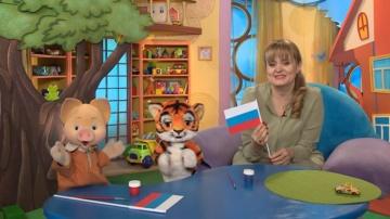 СПОКОЙНОЙ НОЧИ, МАЛЫШИ! - Флажок России - Мультфильмы для детей