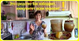 Ольга Уголок -  Простое средство для профилактики от простуды и для укрепления иммунитета.