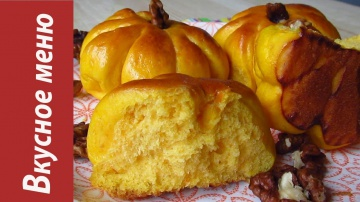 Тыквенные булочки Тыковки. Тыквенные цветочки.  /Sweet roll of pumpkin