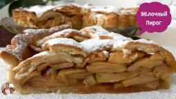Ольга Матвей  -  Американский Яблочный Пирог (Старинный Рецепт) | American Apple Pie, English Subtit