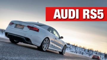 Audi RS5 Тест Драйв и Обзор 2018