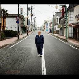 Город-призрак 21 века: Томиока Япония: Последствия атомной аварии на АЭС Фукусима - 1