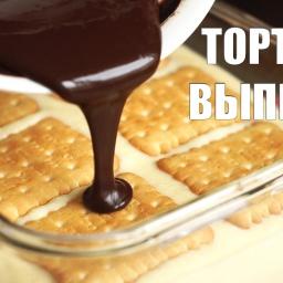 Видео рецепт | Торт из печенья