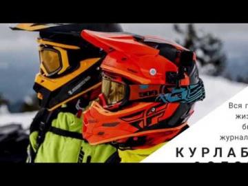 Утилитарные снегоходы Ski-doo и Lynx 2019  - первый обзор и тест-драйв!