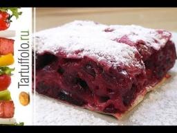 Алена Митрофанова -  Вишневый слоеный пирог из 3-х!!! ингредиентов. Постный рецепт