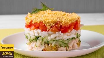 Оксана Пашко -  Вкусный слоёный салат с курицей ✧ ГОТОВИМ ДОМА с Оксаной Пашко