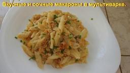 Ольга Уголок -  Макароны с фаршем и овощами в мультиварке. Вкусно!!!