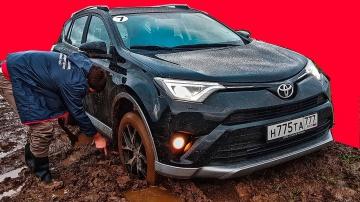 Чем хуже РОССИЙСКИЙ Тойота РАВ4 ? Wylsacom растерян. Тест драйв и обзор Toyota RAV4 2017