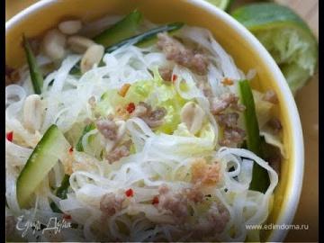 Юлия Высоцкая — Салат из рисовых макарон