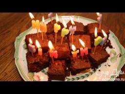 Юлия Высоцкая — Кекс на день рождения