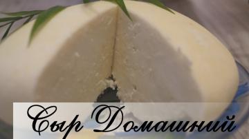 Калинина Наталья  Домашний сыр из молока.  Самый легкий рецепт приготовления Сыра!