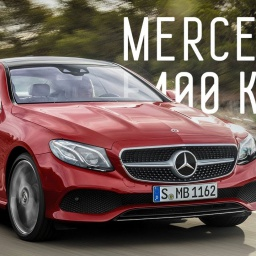 Mercedes-Benz E 400 4MATIC | Тест драйв