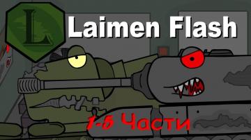 ТОП 5 Мультики про танки с глазками для мальчиков 6 7 лет