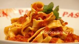 Лапша с томатным соусом - Рецепт Бабушки Эммы
