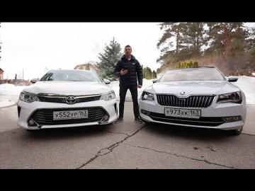 Тойота Камри против Шкода Суперб 2016 Тест Драйв / Toyota Camry vs Skoda Superb 2016 Игорь Бурцев