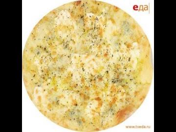 "Белая пицца ""Четыре сыра"" - Кватро Формаджио / Лазерсон"