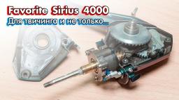 Favorite Sirius 4000S - спиннинговая катушка под крупные воблеры и не только...