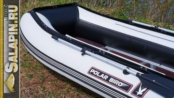 Оборудование лодки ПВХ для рыбалки на поплавок и бортовые удочки salapinru