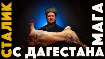 Обзор баранины, разделка и сортировка мяса