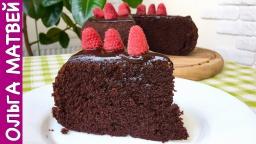 Видео рецепт Шоколадного торта от Ольги Матвей