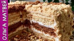 Торт Сметанник Без Выпечки | Рецепт Ольги Матвей на Скорую Руку