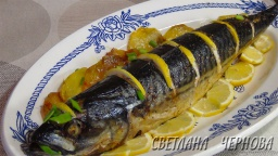 Скумбрия  с овощами запеченная в духовке----Mackerel with vegetables baked in the oven | Рецепт Свет