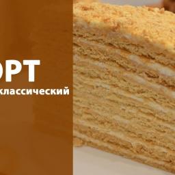 Торт Медовик. Классический рецепт